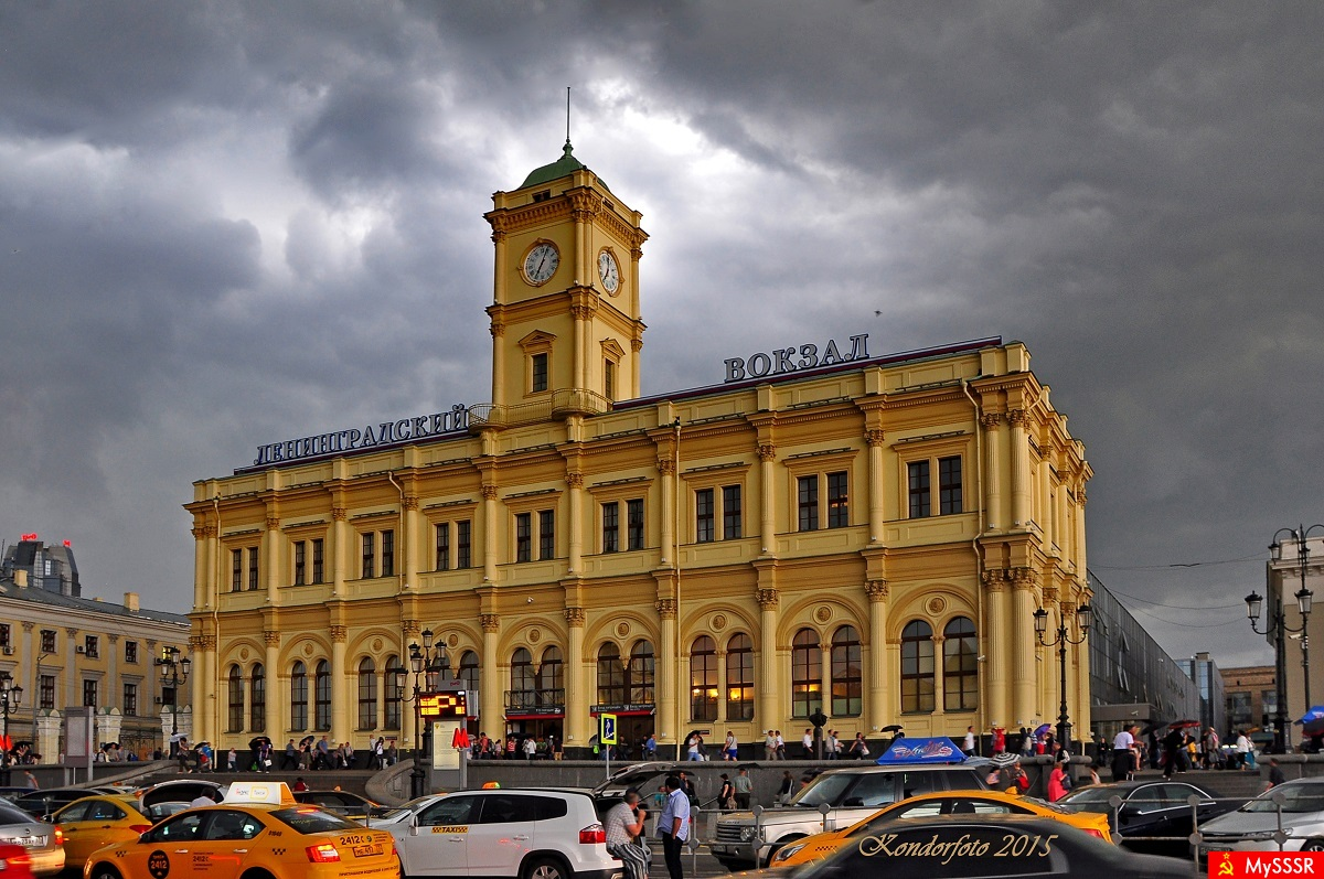 фотографии московского вокзала в хорошем качестве точно